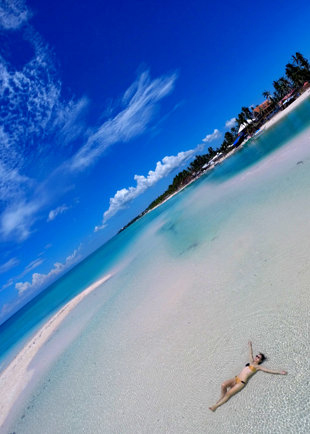 Don't Miss Out on The Beautiful Beaches of Cebu